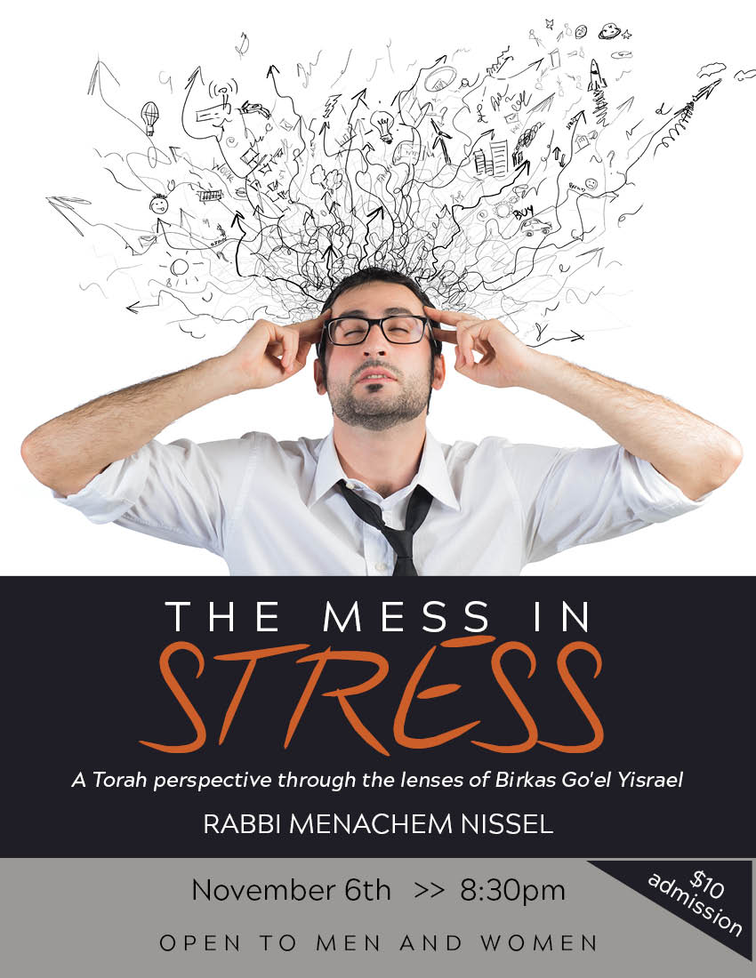The Mess in Stress