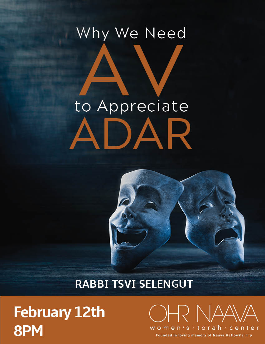 Why We Need AV to Appreciate ADAR