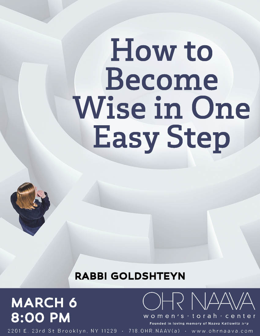 How to Become Wise in One Easy Step
