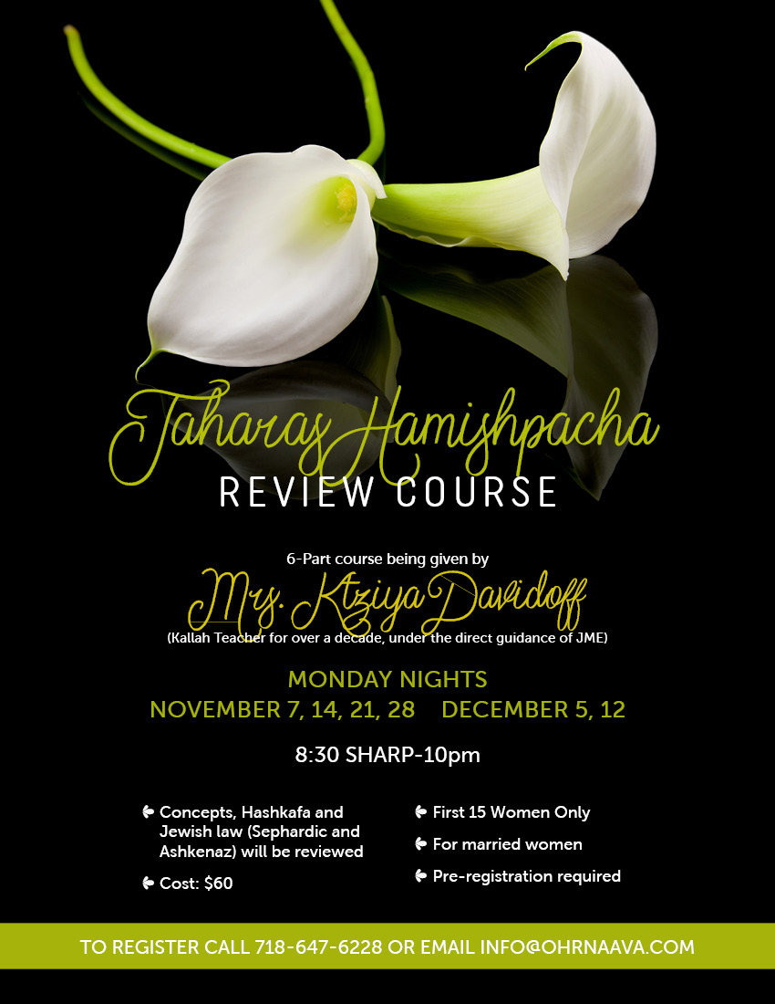Taharas Hamishpacha Review Course