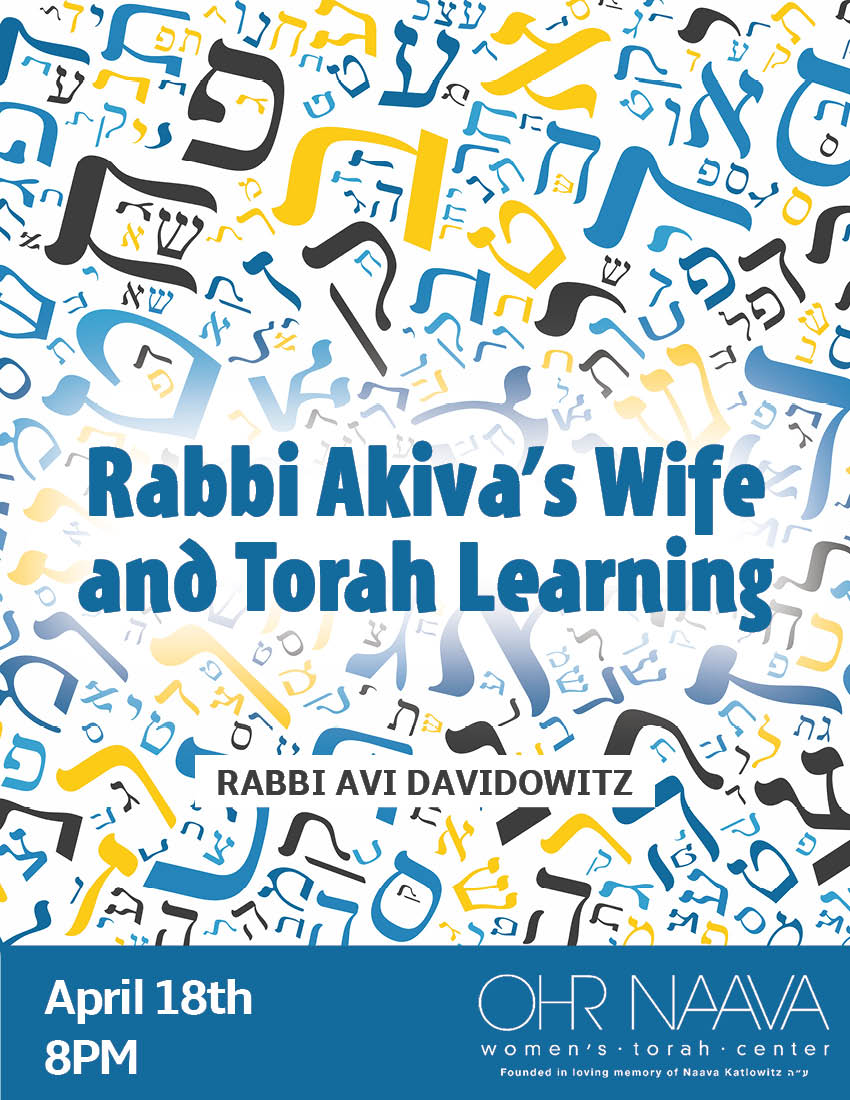 Rabbi Akiva Taught, 12+12 Does NOT Equal 24