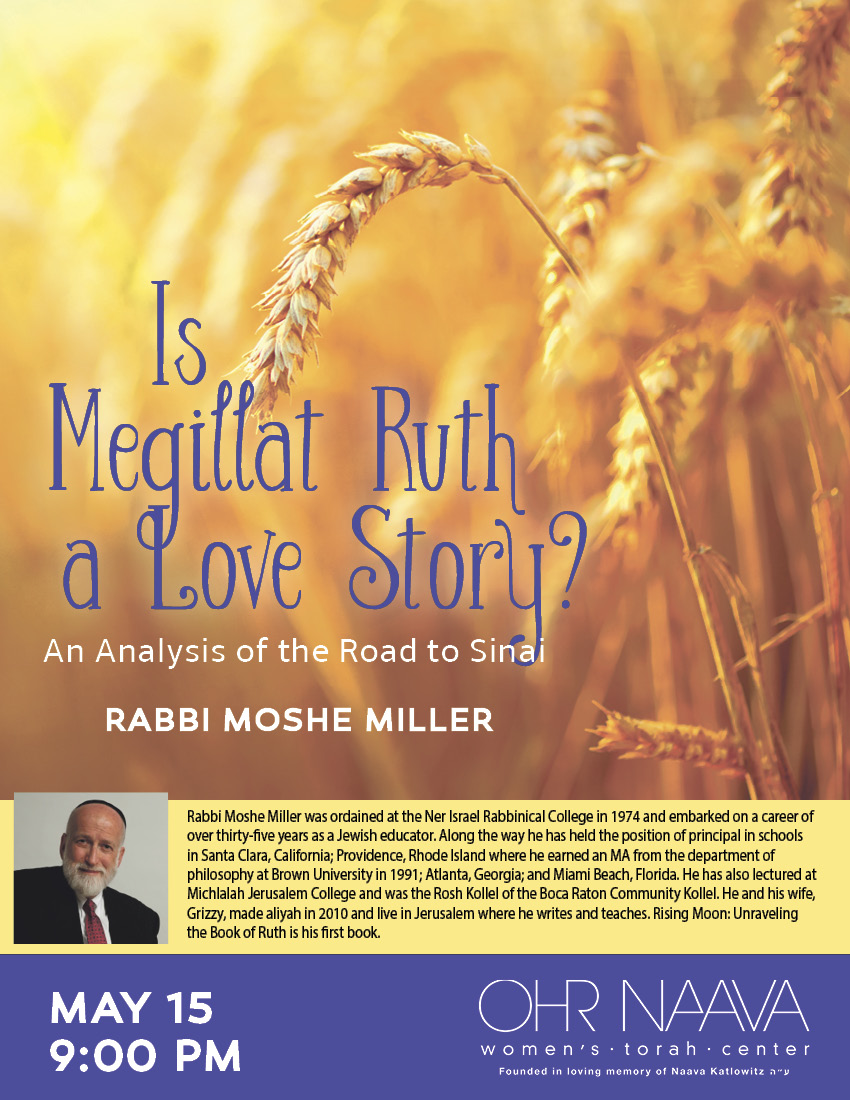 Is Megillat Ruth a Love Story?