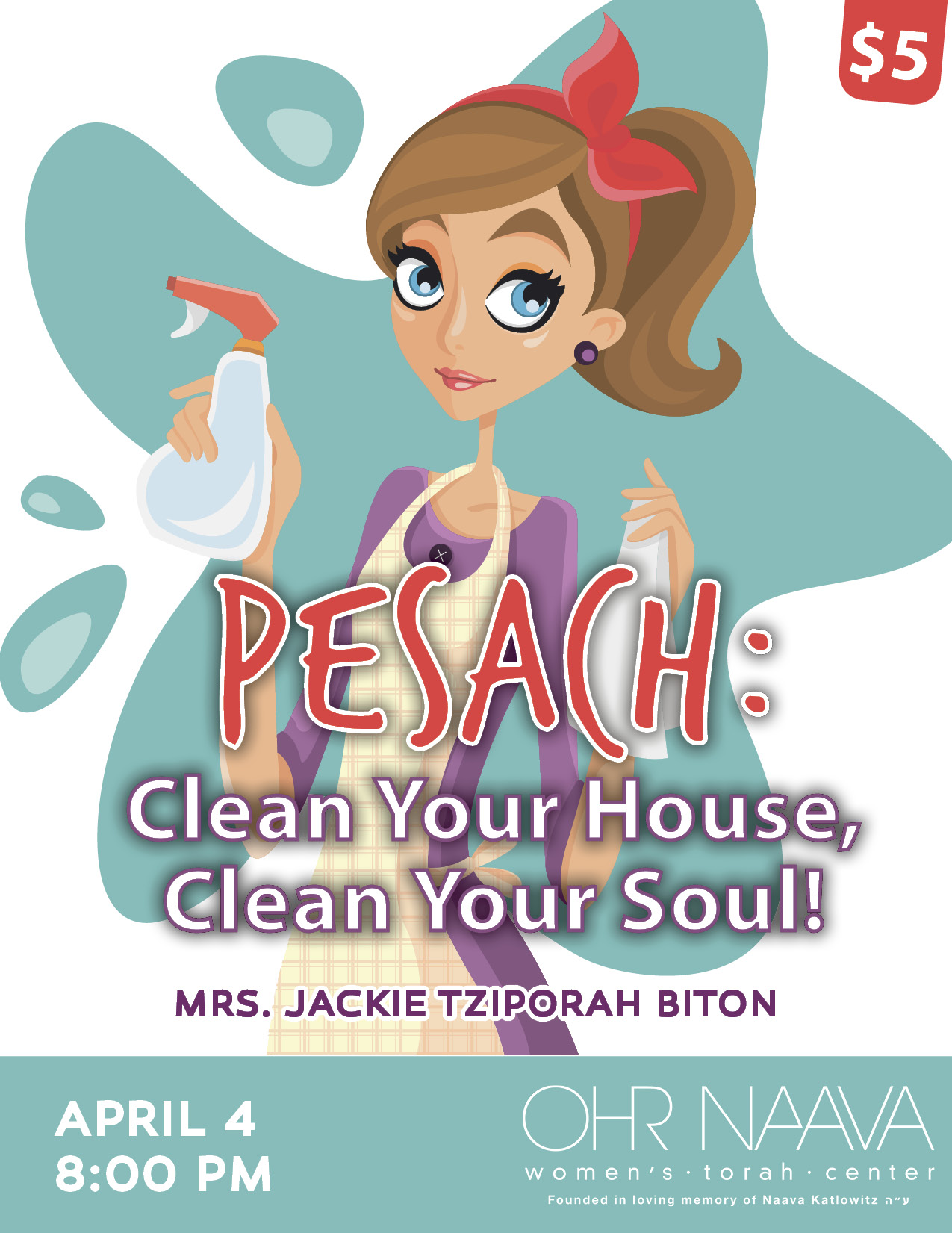 Pesach: Clean Your House, Clean Your Soul!