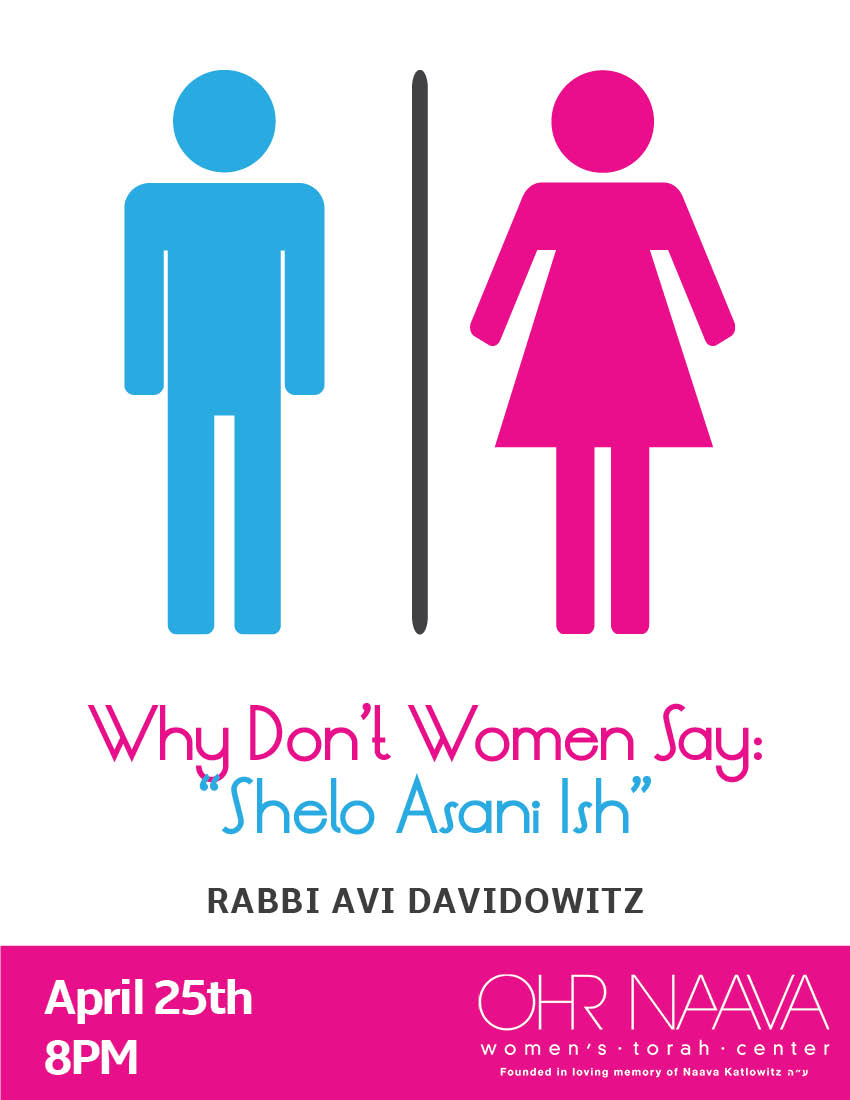 Why Don�t Women Say: �Shelo Asani Ish�