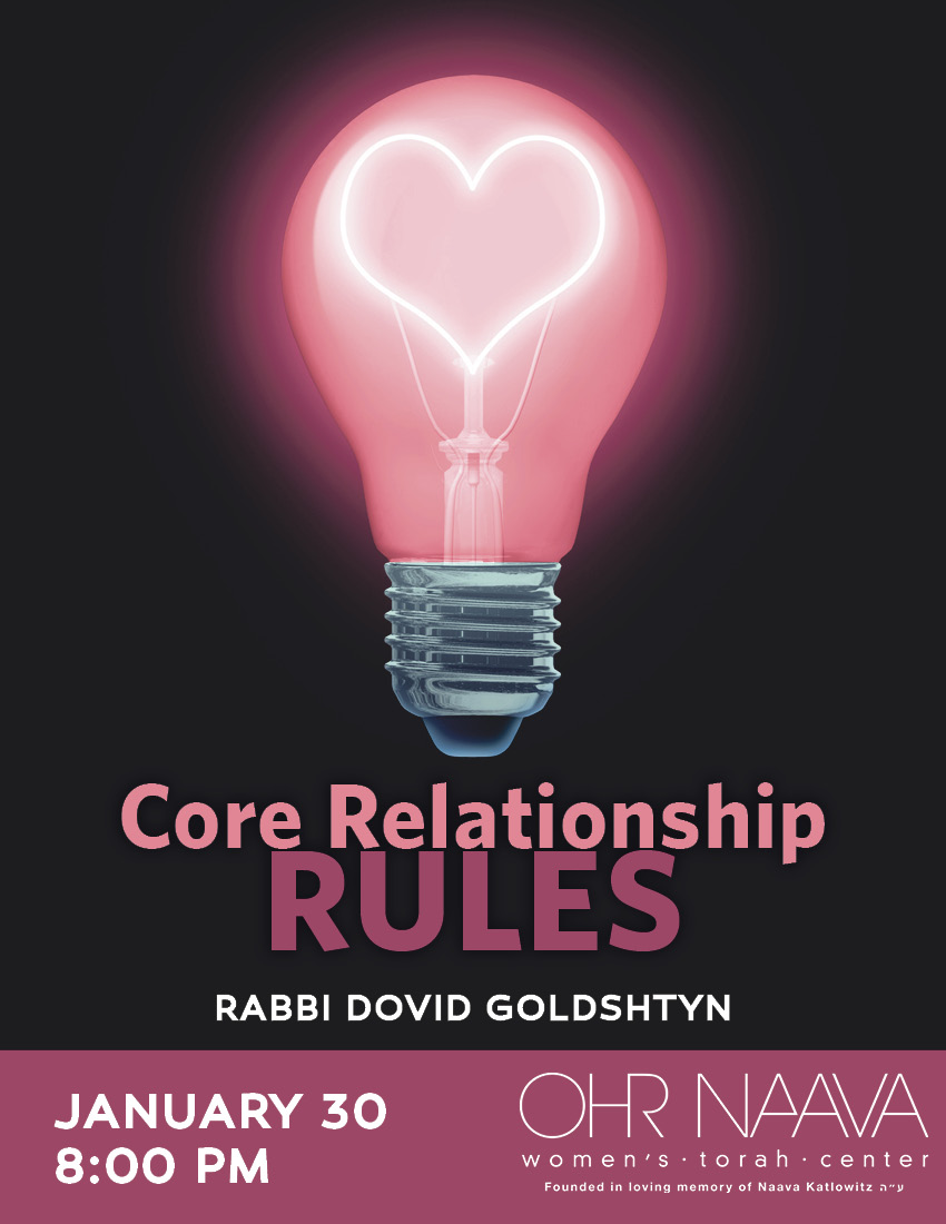 Core Relationship Rules