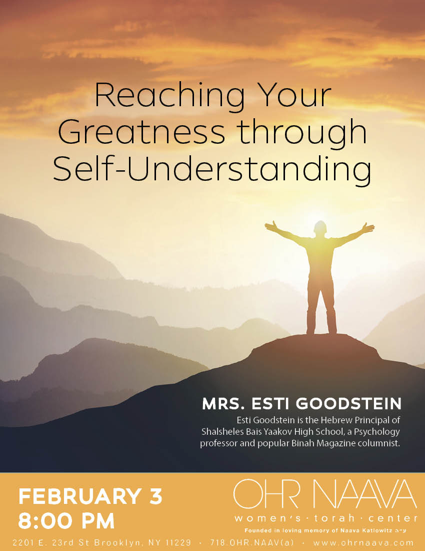 Reaching Your Greatness Through Self Understanding